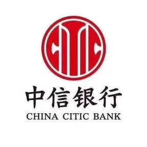 中信银行股份有限公司信用卡中心成都分中心